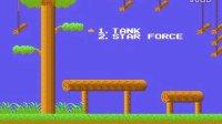 小驴游戏娱乐解说《FC二合一》坦克大战VS超级雷鸟号
