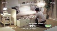 IKEA 宜家 暖心设计,贴心价格岳父篇(中文版)