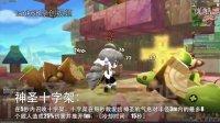 【MapleStory2】冒险岛2法师-牧师技能展示翻译(中文字幕)