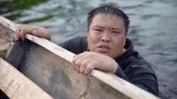 第三十六期 挑战食人鱼(下)·亚马逊