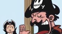 秀逗海盗第2集