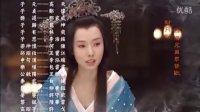 李贞贤-2011年中国电视剧《孔子》片尾曲