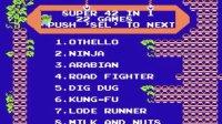 小驴游戏娱乐解说《FC42合一》找回你童年的记忆第一期