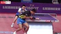 【大川教学】第9期 张继科左侧上旋乒乓球发球技术及发球抢攻