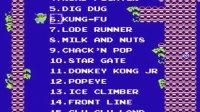 小驴游戏娱乐解说《FC42合一》找回你童年的记忆第二期