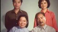 中国电影《瞧这一家子》