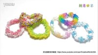 92 鑽石手鍊 Diamond Bracelets- 彩虹編織器中文教學 Rainbow Loom Chinese Tutorial