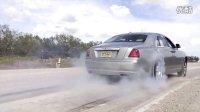 2015劳斯莱斯Rolls-Royce Ghost Series II 玩烧胎(慢镜头)