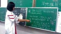崇庆中学17级2班易静讲解学习成果