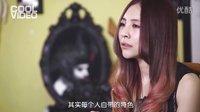 SoCooL杂志 Nine to Zero — No.3 王浣