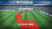 雪妍带你玩转Fifa Online 3 - 禁区外任意球射门的技巧大揭密【教学篇】