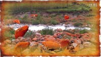 旅游片头系列之—红石公园