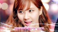 [视听港湾Du75.com] 少女时代Girls' Generation - I Got A Boy[超炫特效中字][1080P]