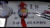 精灵美饰手工串珠-----大彩球
