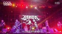 Nine to Zero-No.8 夜叉乐队-SoCooL杂志 2014年10月刊