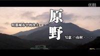 梧桐山—深圳的世外桃源