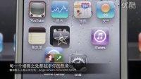 三分钟向你展示从未见过的苹果iPhone 4细节[WEIBUSI.NET 出品]