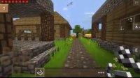 【奇怪君】 我的世界pe minecraftpe 大型RPG-《天空之城》(1) 我的世界手机版