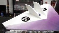 [Flite Test 中文字幕] FT Delta Wing(三角洲飞翼)制作教程-FT航模