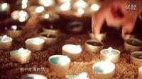 IDOFILM  《泡沫》燃续爱MV 广州七夕情人节 女生沙滩蜡烛示爱