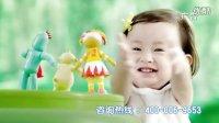 花园宝宝亲子桌广告 60S