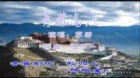 李娜演唱:《青藏高原》MV