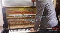 钢琴调律师培训-钢琴调律师学习-青岛天合钢琴调律培训学校