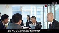 投资公司宣传片,肇庆视觉动力作品