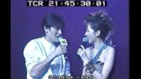 刘德华2001年在梅艳芳演唱会上被删减片段7分30秒开始,,,