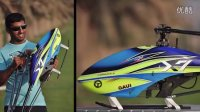TAREQ ALSAADI(迪拜大叔) Flying GAUI X7 with GENS ACE Battery