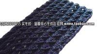 温暖你心毛线206集小交叉螺纹针男士围巾的织法怎样织围脖花样