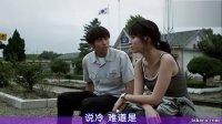 【Y】[电影]寻找大象 韩语中字