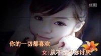【MV】《小苹果》(天籁女声版) 清纯妹妹  准让你尖叫的天籁女声  双字幕 超清