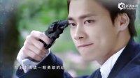 李易峰 献唱《活色生香》片尾曲《心如玄铁》高清版MV曝光