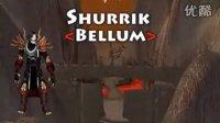 【经典珍藏】魔兽世界盗贼皇帝Shurrik视频三部曲(第三部)