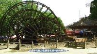 腾冲瑞丽游 和顺侨乡古镇-中国十大魅力名镇首位
