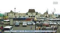 俄罗斯海参崴  列宁广场 火车站 轮船码头