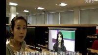 诺丁汉特伦特国际学院媒体专业中国学生樊艳