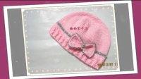 [辣妈家手工]第三十集宝宝帽子的编织方法(上)