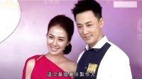 20130903林峰叶璇出席《紫钗奇缘》香港发布会