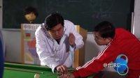 @台球汇第一季第5期*台球教学视频*台球课堂-一品光芒传媒原创桌球节目