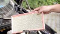 自己动手更换汽车空气滤芯和空调滤芯 汽车之家