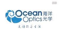 海洋光学亚洲公司(Ocean Optics Asia)简介