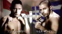 【玉帝之杖】2008年K-1世界搏击16强争霸赛-完整版