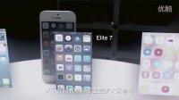 iOS8主题美化插件Winterboard-个性iPhone主题随心换-淘苹果-PP助手