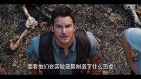 """《侏羅紀世界》中文預告 """"星爵""""對戰兇殘恐龍"""