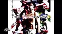 【玉帝之杖】战极-日本MMA格斗顶级赛事精选01