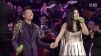 凤凰传奇之《待嫁的新娘》(现场版)交响乐演奏会-16 (中国爱乐乐团) 超清