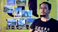 镇江5G影视——船长的环球摄影之旅预告片