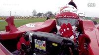 跟随维特尔体验驾驶F1驰骋Fiorano赛道